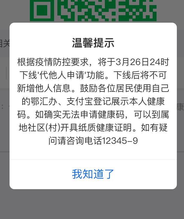 204033x0rd0bzuq0c2ub0l.jpg